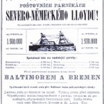 1886 Advertisement small jpeg