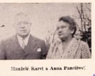 1951 Pancir image