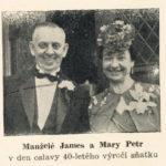 1951 Petr image